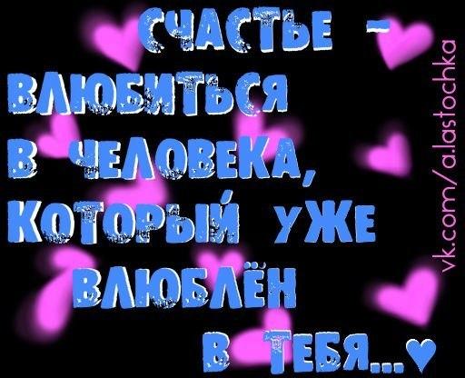 Картинки с надписью кирилл я тебя люблю, счастья