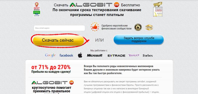 Ответы mail ru как заработать в интернете какими способами можно заработать деньги интернете