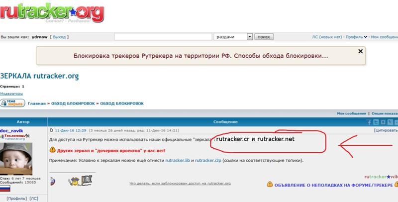 официальный сайт азино 777зино в обход блокировки