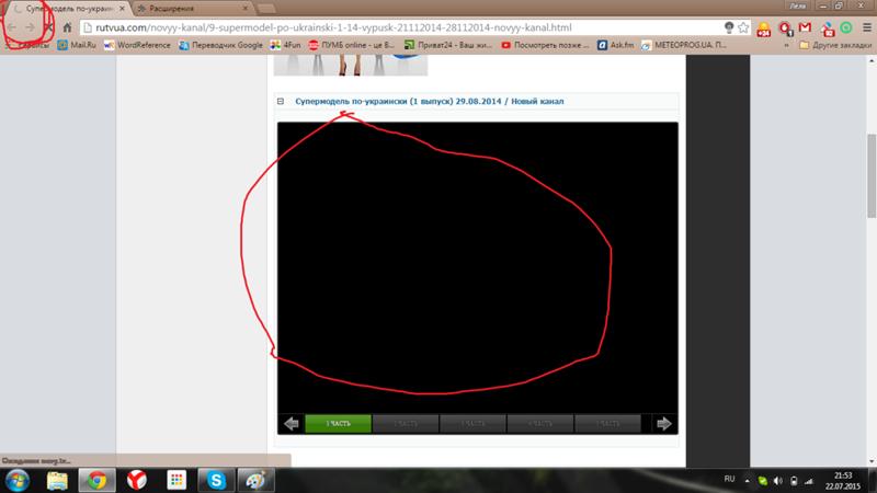 видео онлан не работает