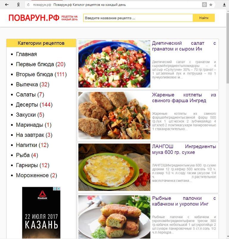 лучшие сайты кулинарных рецептов с фото надеяться, что