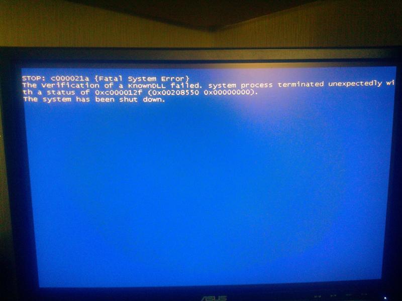 такие, экран загорелся синим и исчезла картинка очень