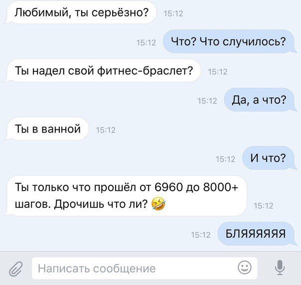 Яндекс почте, прикольные рисунки в вк сообщениях