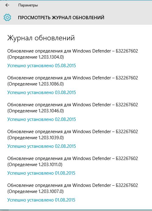 Как часто обновляется сайт почты россии