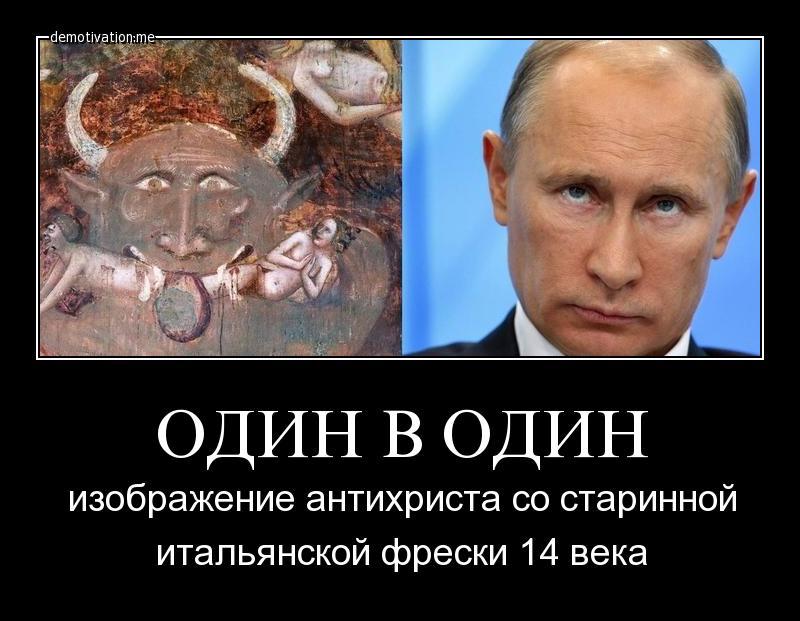 Кто будет президентом после Путина в 2018  предсказания