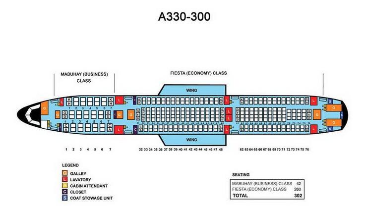 термобелье активно аэробус 330-300 сколько мест следует