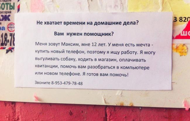 Трудовая инспекция москва официальный сайт подать жалобу
