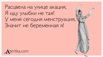 https://otvet.imgsmail.ru/download/206462205_26a35e1abf6fc1acbbedf4ace44d3298_800.jpg