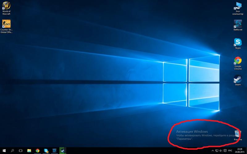 Активировать Windows 10 Скачать Торрент - фото 5