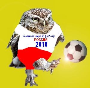 Гимн чемпионата мира по футболу 2018 бабушки