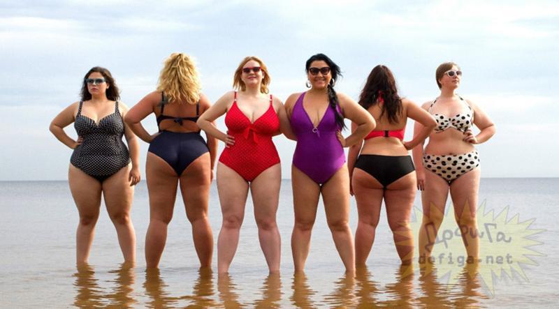 Фото толстушек в
