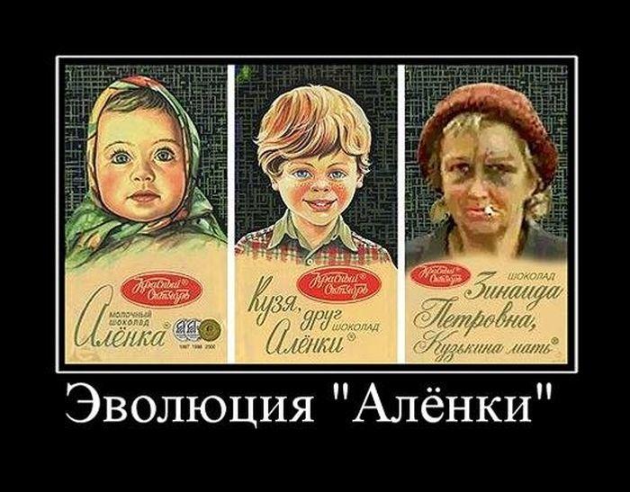 Кузькина мать картинках