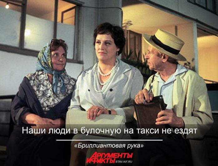 Уральские пельмени - падал прошлогодний смех ().
