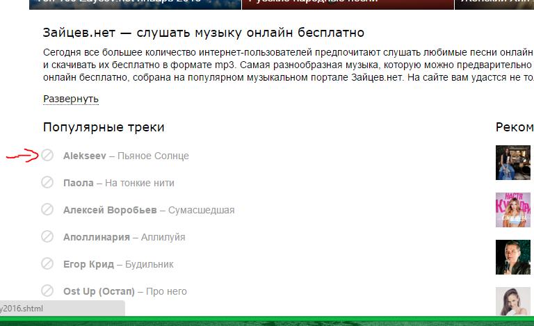 Bronnitsy-montaz.ru зайцев.нет – популярное музыкальное приложение для андроид, которое придется по душе всем меломанам.