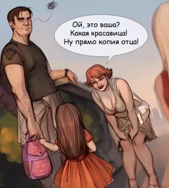 мамка и сын комикс 18 для активного