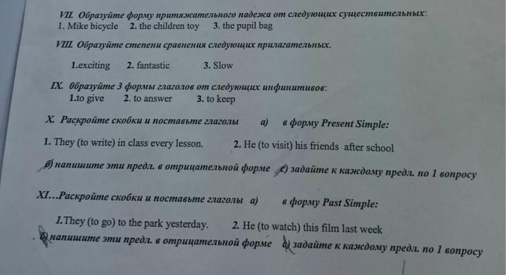 Ответ Ru ГДЗ по Англ Яз