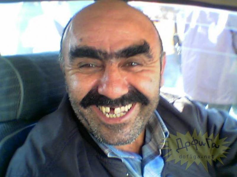 как по армянски будет иди в зад мягкое, вашему