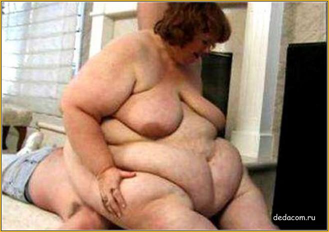 Приколы про толстых баб эротика