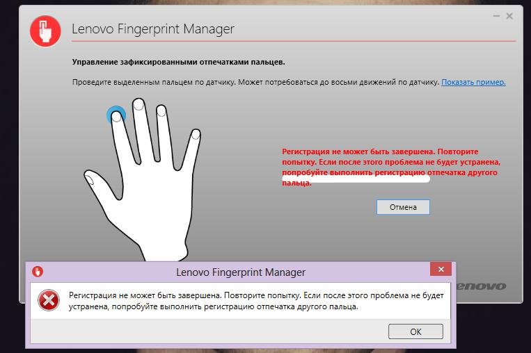 Скачать программу fingerprint