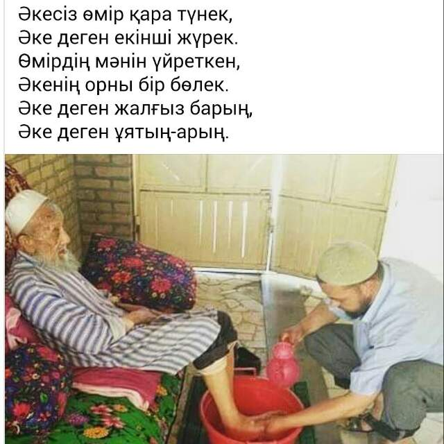 Дома престарелых мусульмане как устроить одинокую бабушку в дом престарелых