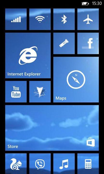 Как сделать прозрачные иконки на windows 17
