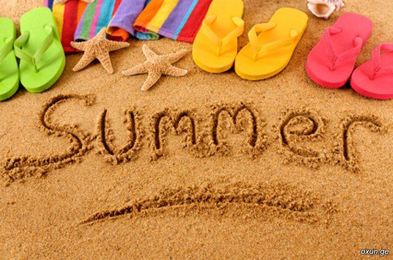 слова про лето