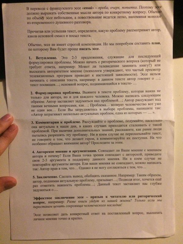 babakiueria essay