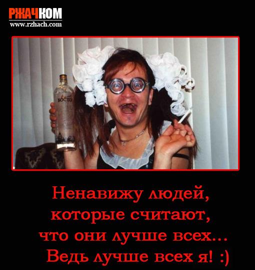 https://otvet.imgsmail.ru/download/209468900_d49556284bdef6a336b386bc4d5cc7ca_800.jpg