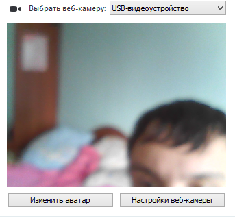знакомства но веб камере
