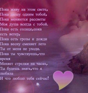 poisk-prostitutki-tatarstana