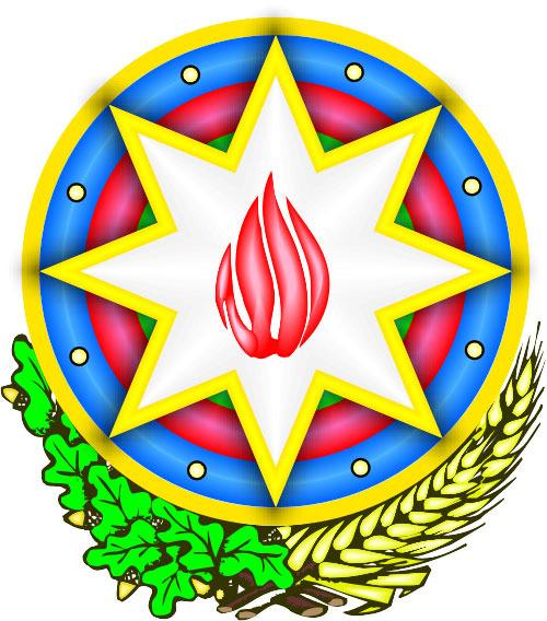 энциклопедия для детей:  Азербайджан
