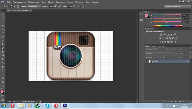 Как убрать квадратики с фото