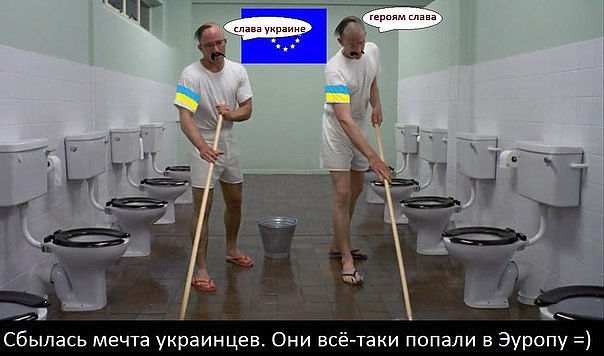 zhenskie-rabi-tualet