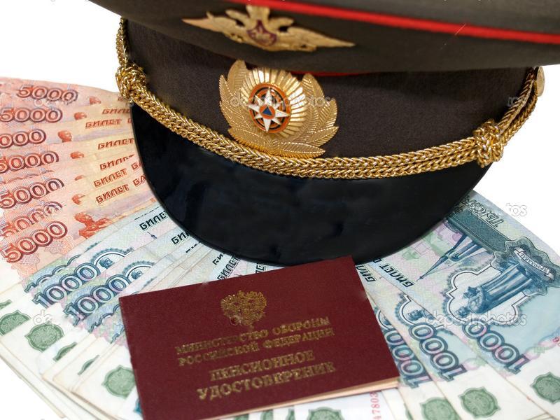 С какого времени начисляется военная пенсия
