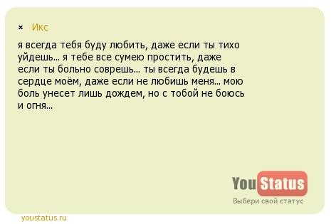 Воронеже соня золотая ручка и леня пантелеев любовная связь этого