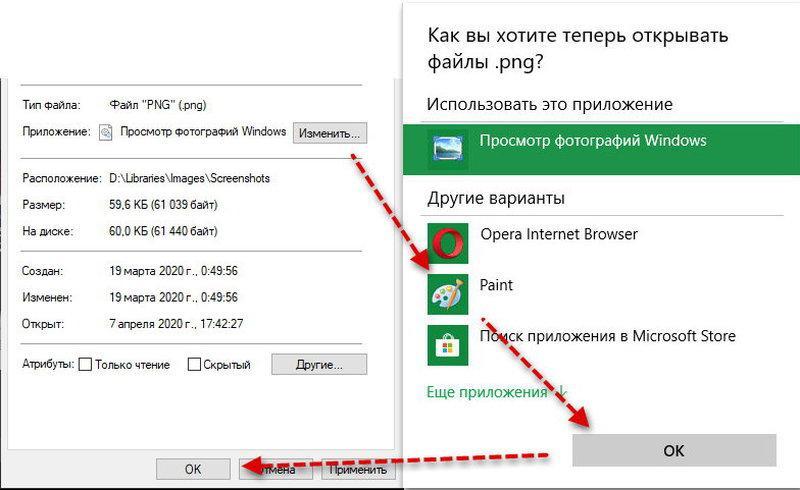 как сделать чтобы картинка на сайте открывалась протокол ведётся