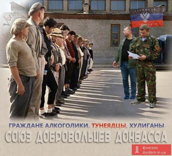 """В террористической организации """"ДНР"""" заявили о предотвращении покушения на Захарченко - Цензор.НЕТ 3737"""