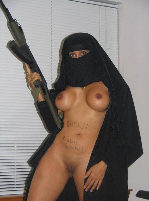 порно онл терорски