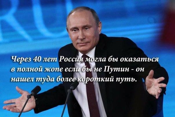 Песков о возможных новых санкциях США против РФ: Не слышали - Цензор.НЕТ 4257