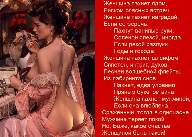 Короткие поздравления с днем победы 9 мая  pozhelaniyanet