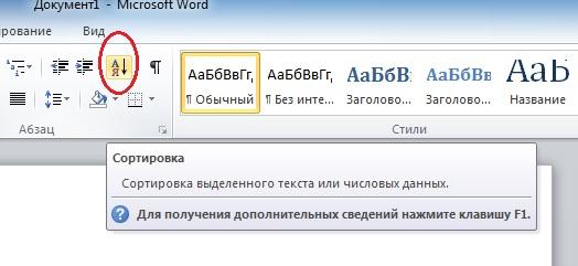 https://otvet.imgsmail.ru/download/211956804_32e1a0ec0dcdcb46253bf9d7d173e457_800.jpg