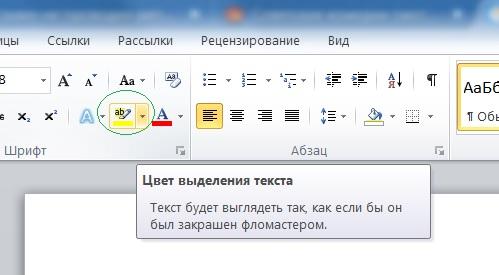 Открытку днем, как сделать картинку с фоном и текстом
