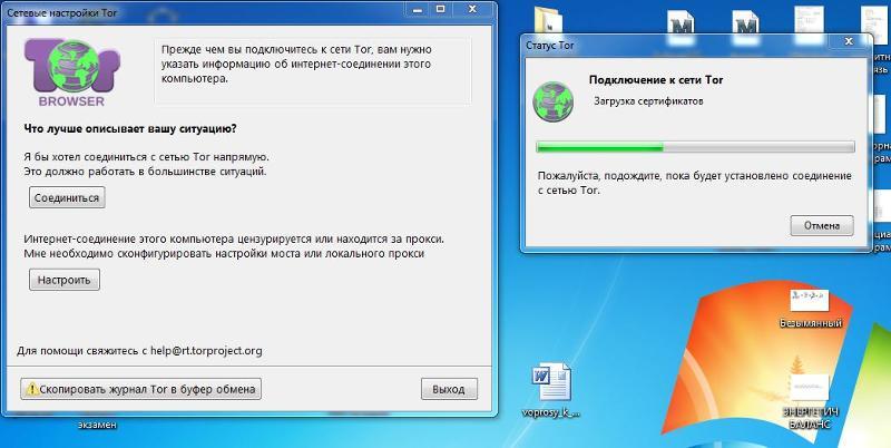 Tor browser не запускается windows 10 установить браузер тор на компьютер gidra