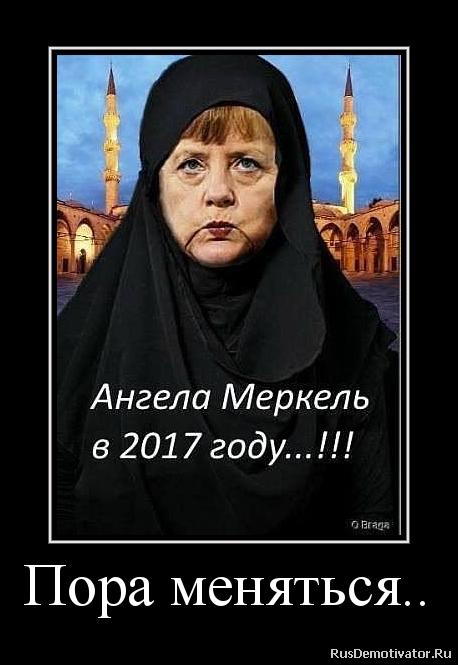 Изоляция и популизм не решат мировых проблем, - Меркель - Цензор.НЕТ 9596