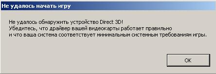 При обновлении игры произошла ошибка записи на диск