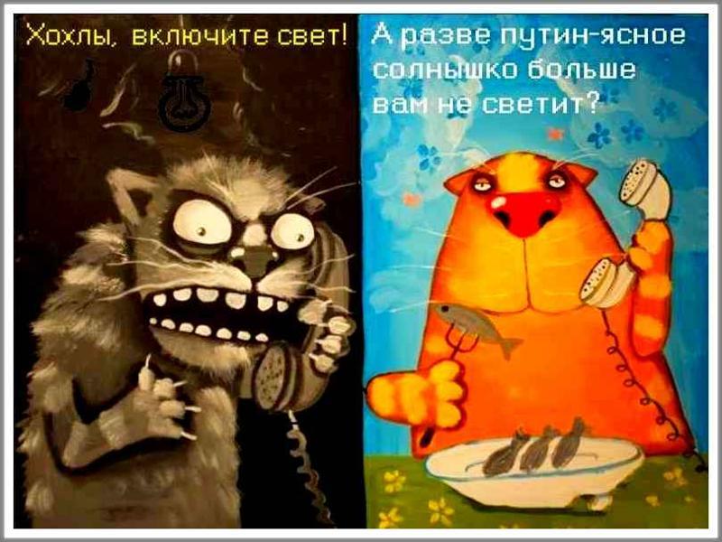 За срыв Минских договоренностей Россия должна нести экономические потери, - Порошенко - Цензор.НЕТ 7853