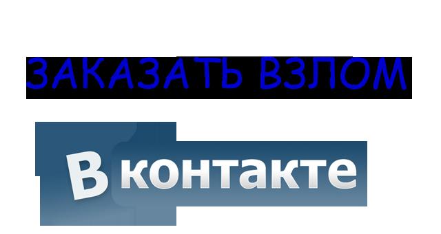 https://otvet.imgsmail.ru/download/212727621_653c19f2f6d0ff432cc758f9400fc8a1_800.png
