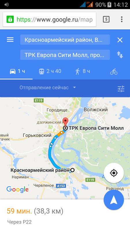 маршрутки от акварели до европасиьимолл волгоград белье термобелье