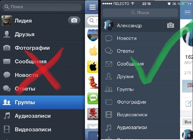 Где приложение вк на айфон 4
