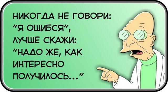 https://otvet.imgsmail.ru/download/213593853_5e9704d974636b15ef438e61aa5bcff4_800.jpg